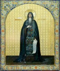Василий Исповедник (копия старинной иконы)