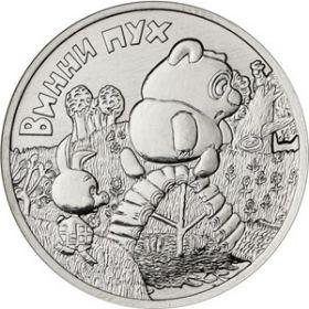 Российская (советская) мультипликация 25 рублей Россия 2017 (набор 2 монеты) на заказ