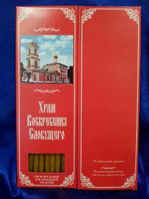№47.Свечи восковые конусные с прополисом для домашней (келейной) молитвы , длина 21,5см., Ø 6мм. (20 шт. в коробочке)