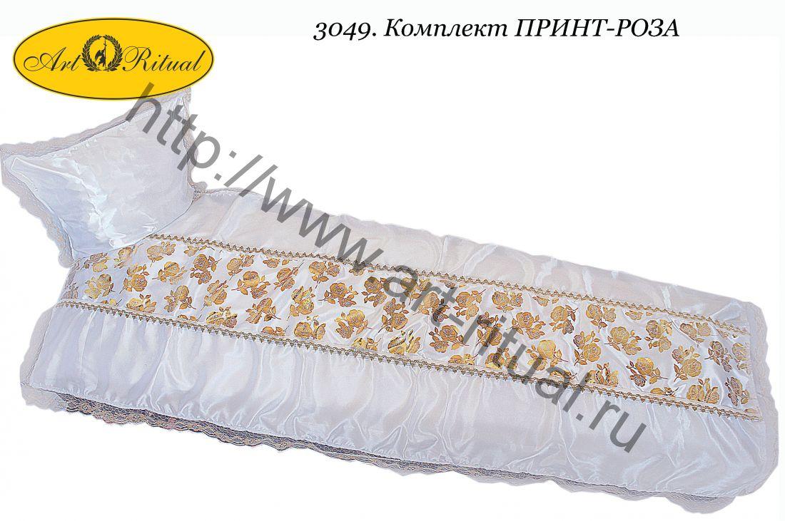 3049. Комплект ПРИНТ РОЗА