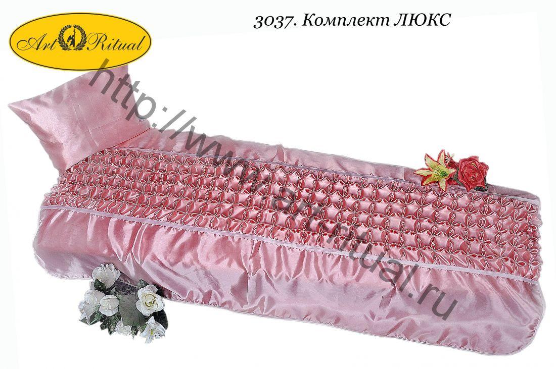 3037. Комплект ЛЮКС