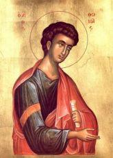 Икона Фома, апостол