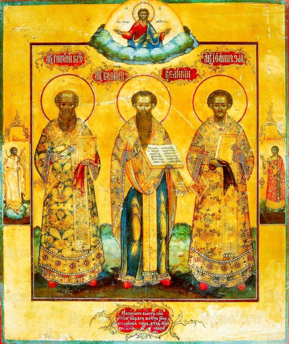 Икона Собор трех Святителей (копия 19 века)