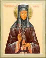 Икона Афанасия Лепешкина
