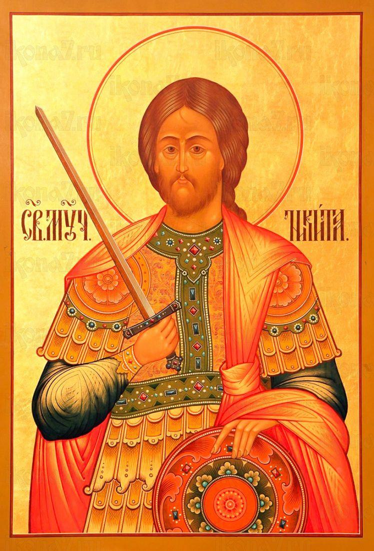 Икона Никита Готфский