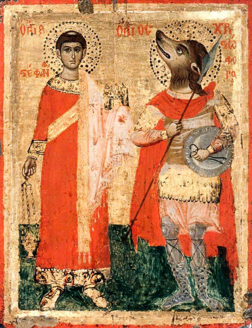 Икона Христофор Псеглавец и Стефан Архидиакон (копия 18 века)