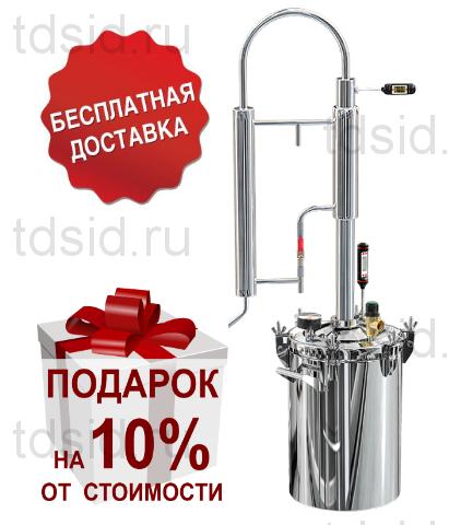 Автоклав - Дистиллятор Зенит