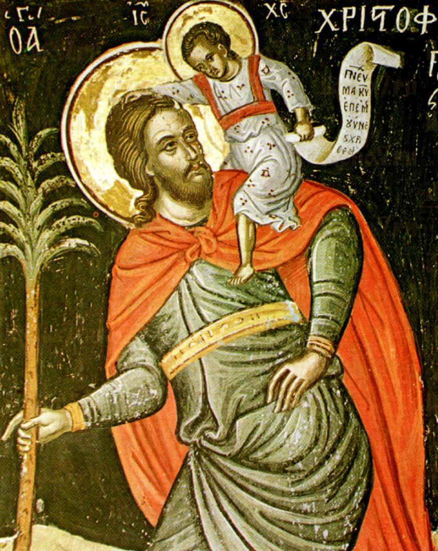 Христофор Псеглавец (копия иконы 16 века)