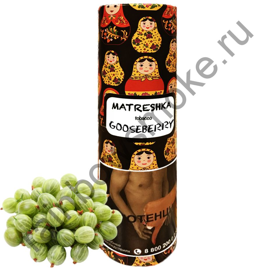 Matreshka 100 гр - Goosberry (Крыжовник)
