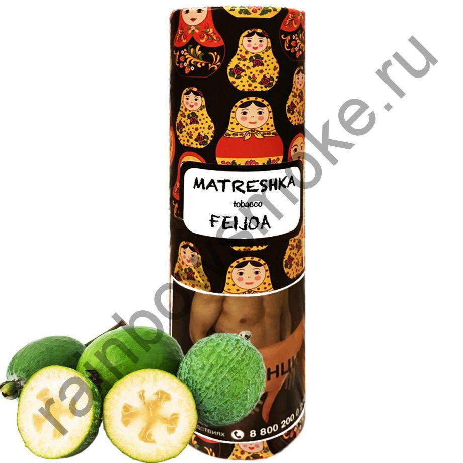 Matreshka 100 гр - Feijoa (Фейхоа)