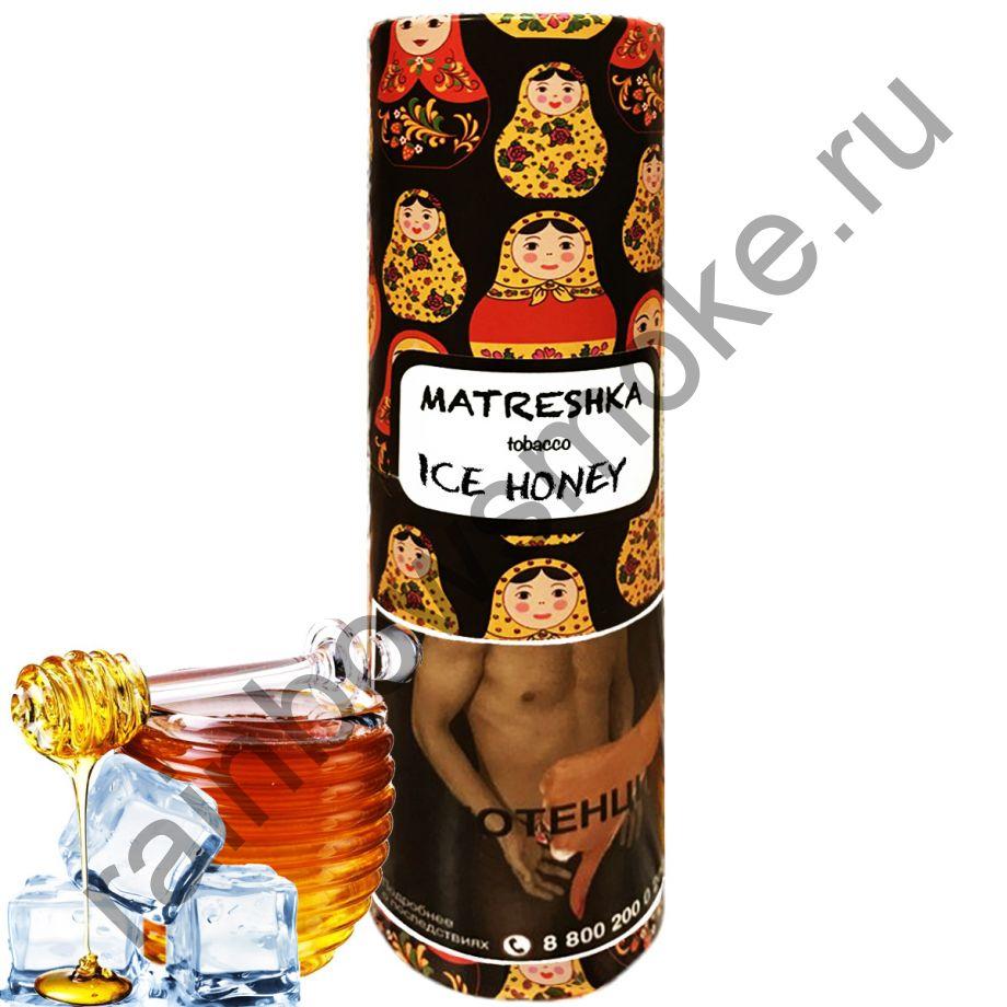 Matreshka 100 гр - Ice Honey (Мед со Льдом)