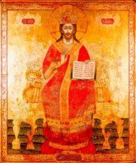 Икона Царь Царем (копия 18 века)