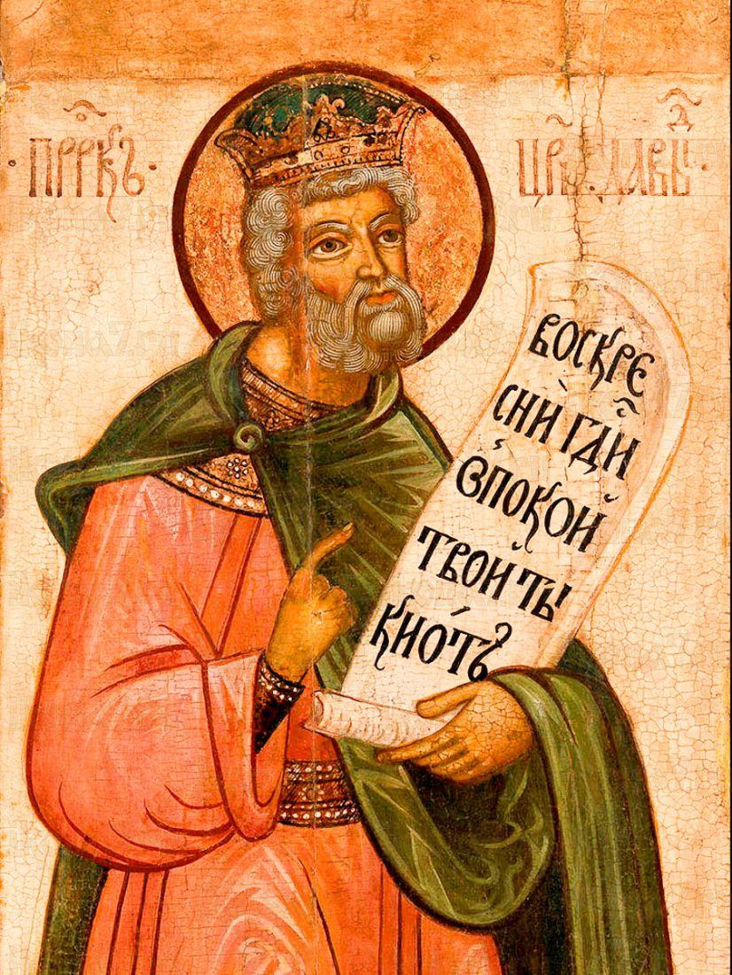 Давид, царь (копия старинной иконы)