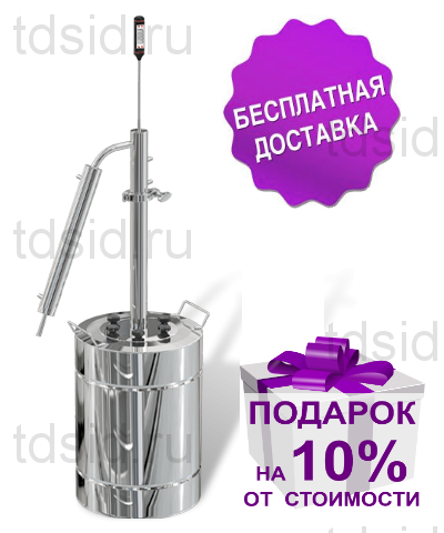 Феникс Байкал