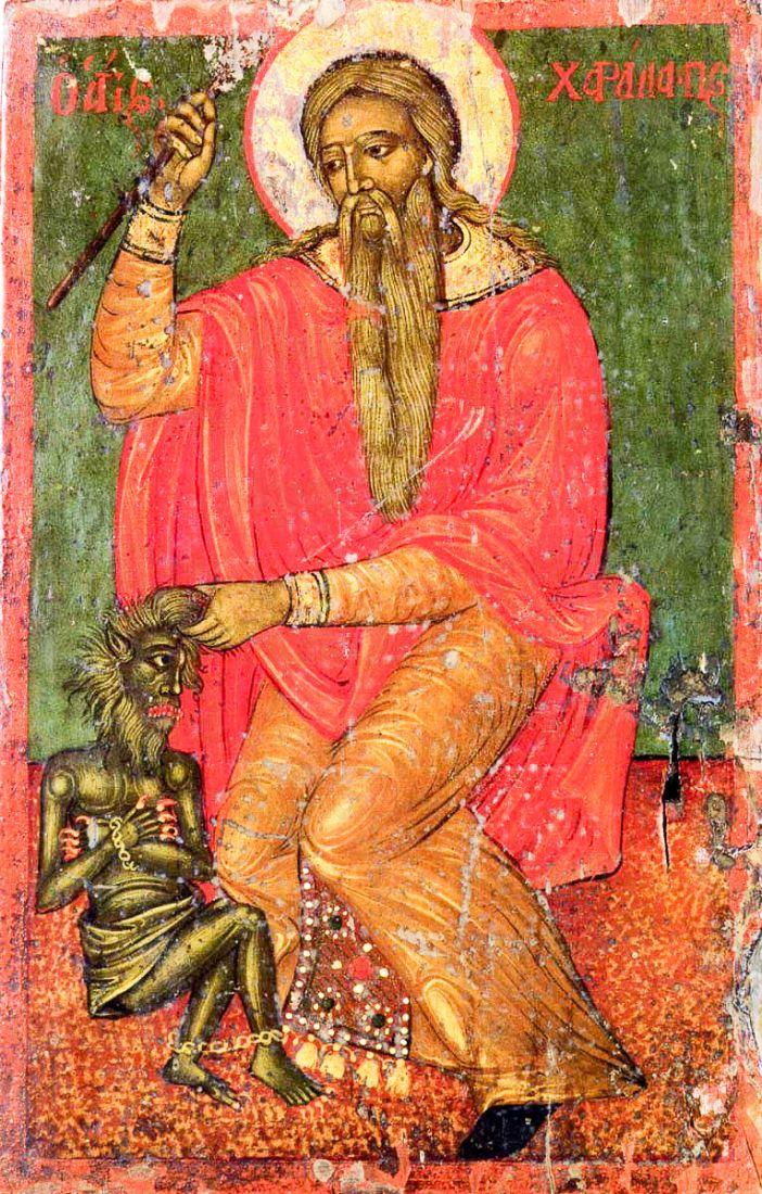 Икона Харлампий (копия 18 века)