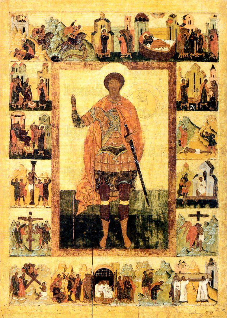 Икона Феодор Стратилат  (копия 16 века)