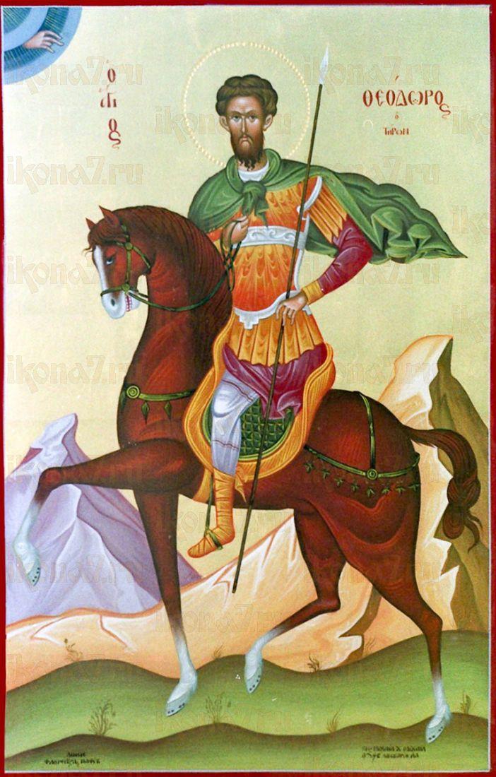 Феодор Тирон (икона на дереве)
