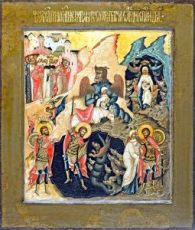 Феодор Тирон (копия старинной иконы)