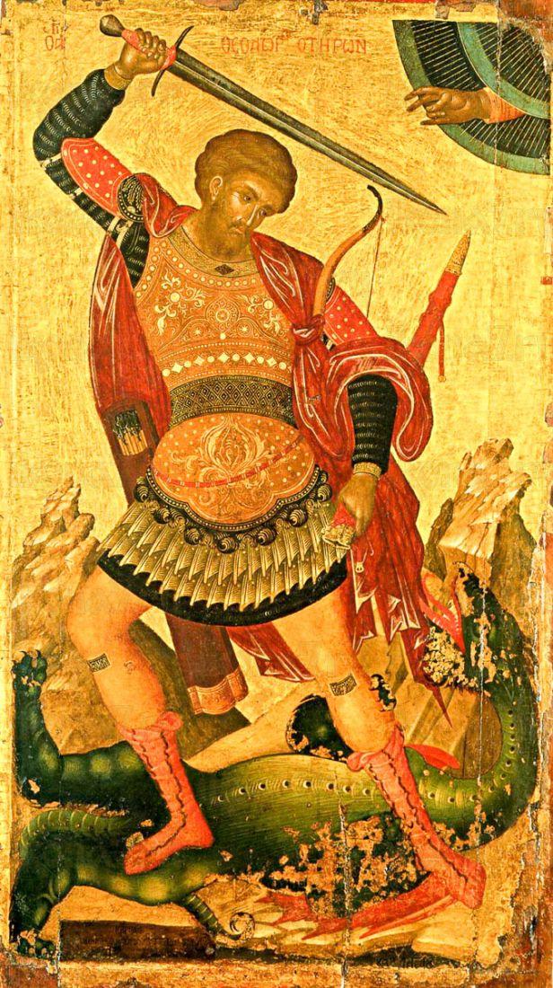 Икона Феодор Тирон (копия 15 века)