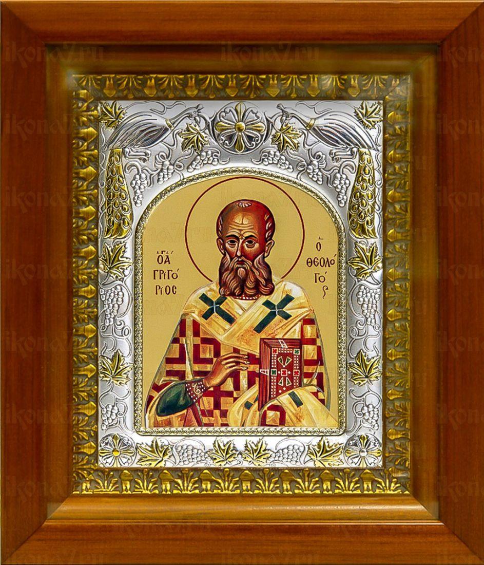 Григорий Богослов (20х24), серебро