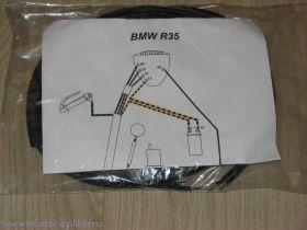 Проводка R-35 тканевая