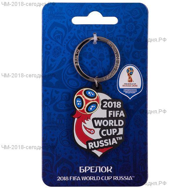 """Брелок """"Летящий мяч"""" ПВХ FIFA 2018"""