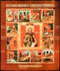 Икона Сергий Радонежский (копия старинной)