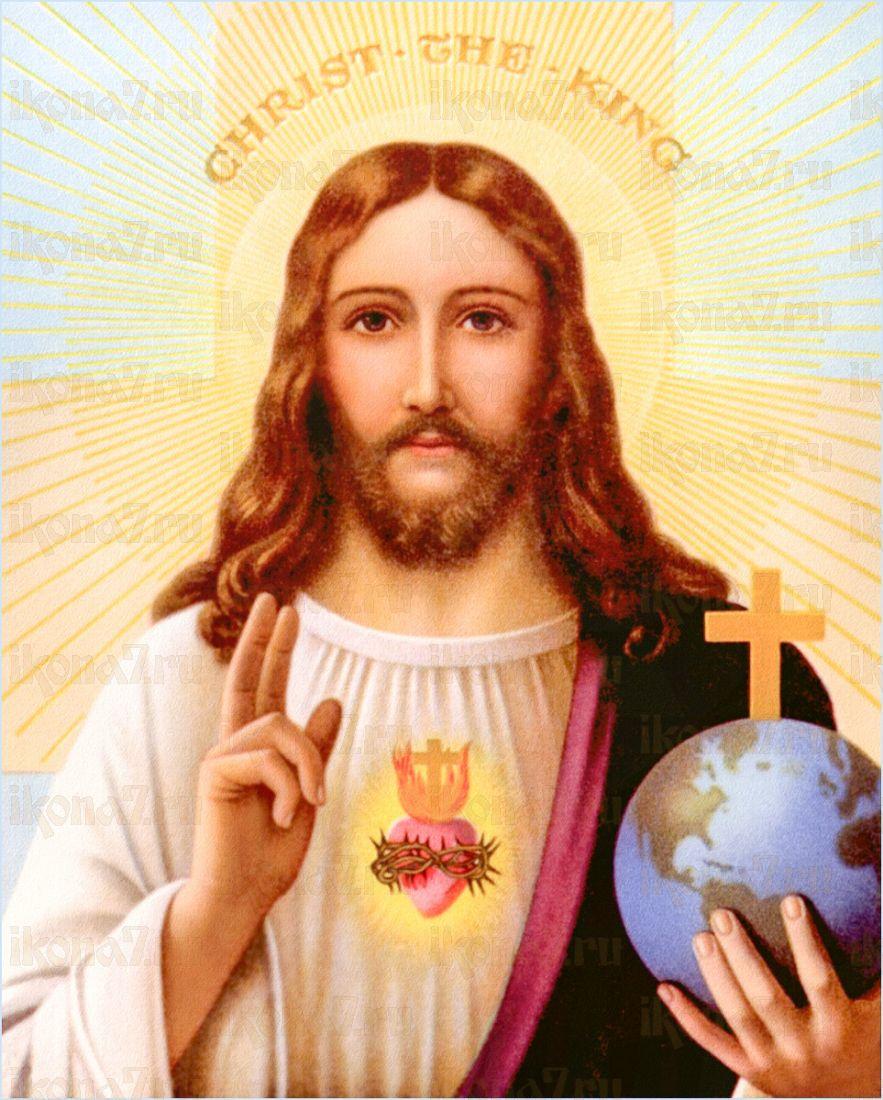 Икона Сердце Иисуса Христа