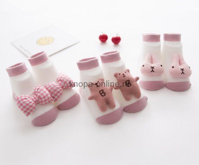 Носочки с игрушкой, набор - 3 шт., розовый