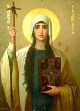 Икона Нина, равноапостольная (копия старинной)