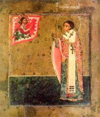 Икона Никита Новгородский (копия 17 века)