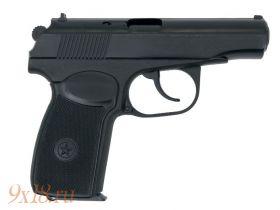 Списанное охолощенное оружие - пистолет Макарова списанный охолощенный модели Р-411