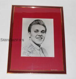 Автограф: Билли Фьюри. Фото и автограф 1959 года. Редкость!