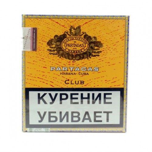 Кубинские сигариллы Партагас Клуб
