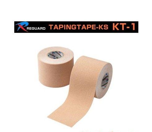 Фиксирующий пластырь Кинезио тейп Reguard 5,0см-х5,0м