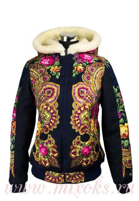 Куртка павлопосадский платок