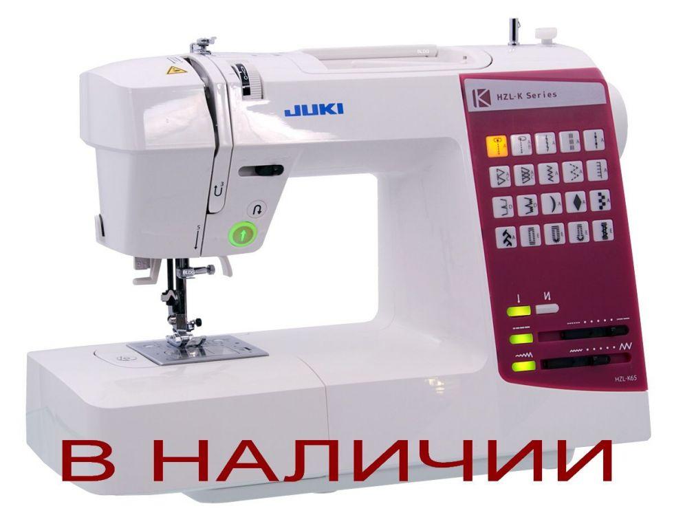 Швейная машина Juki K65     /   ЦЕНА ПО АКЦИИ -10%- 23580 РУБ.!