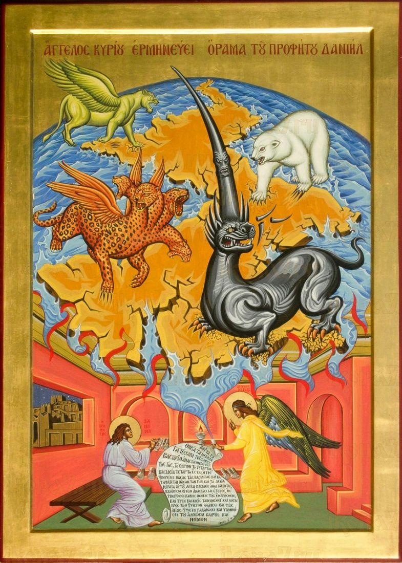 Видение пророка Даниила