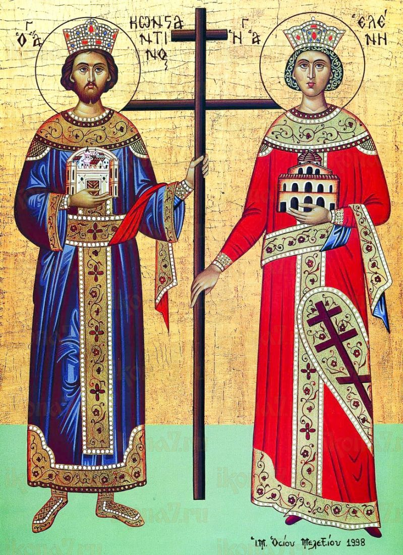Икона Константин и Елена