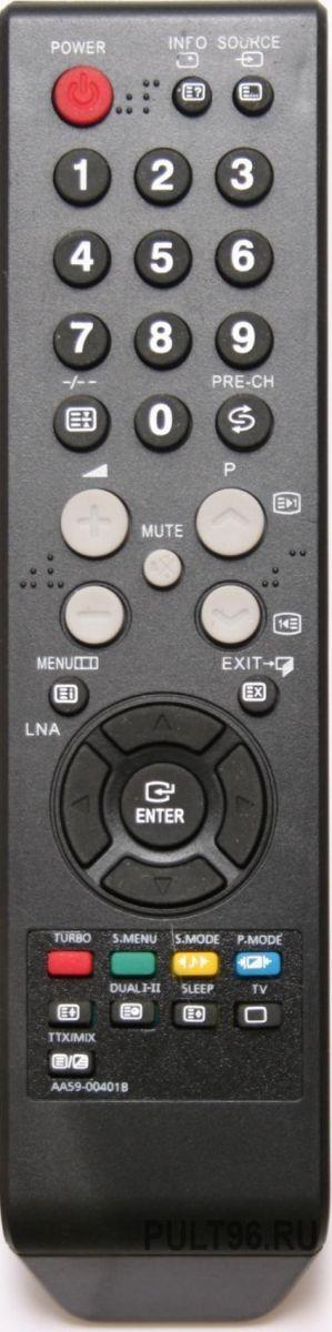 Пульт для Samsung AA59-00401B (TV) (CS-21Z40, CS-21Z40ZQQ, CS-21Z50, CS-21Z50ZQQ, CS-29Z40ZQQ, CS-29Z50ZQQ)
