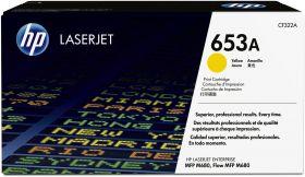 Картридж HP CF322A жёлтый. 16500 страниц. (653A)