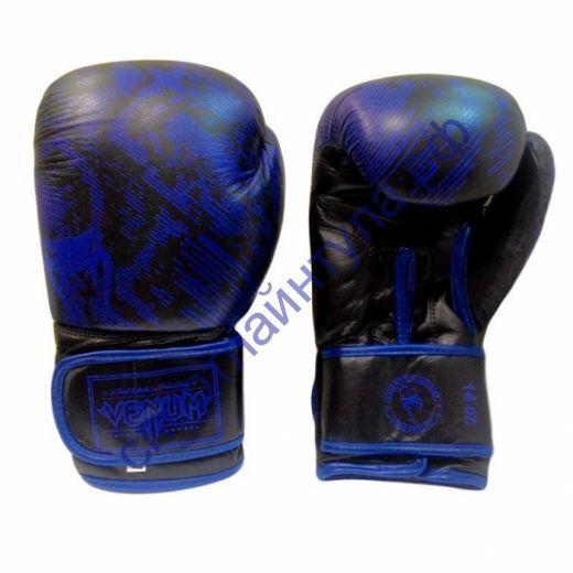 Боксерские перчатки VENUM кожа F790  черно-синие