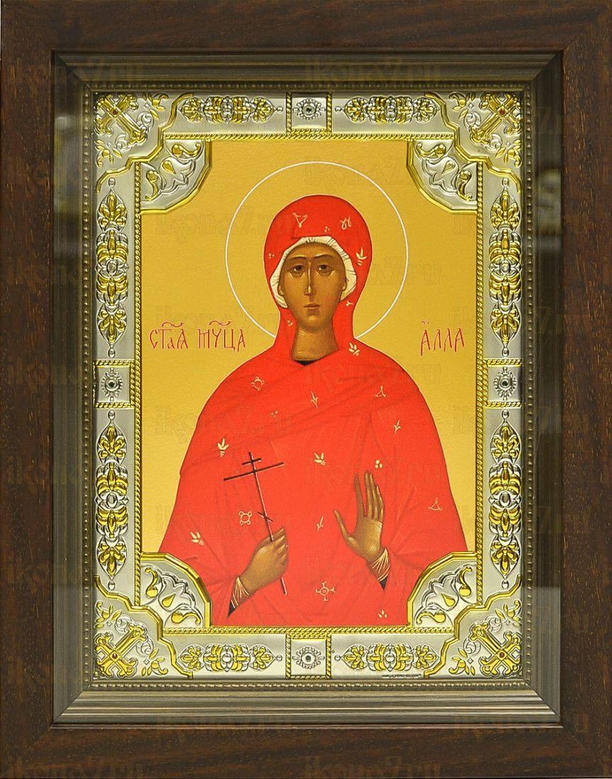 Алла Готфская (24х30), серебро