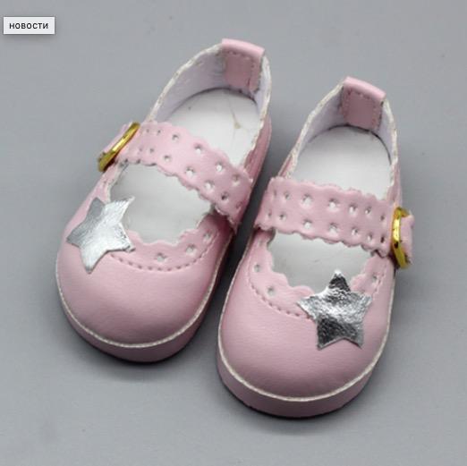 Обувь для кукол 6,5 см - сандалики розовые со звездочкой
