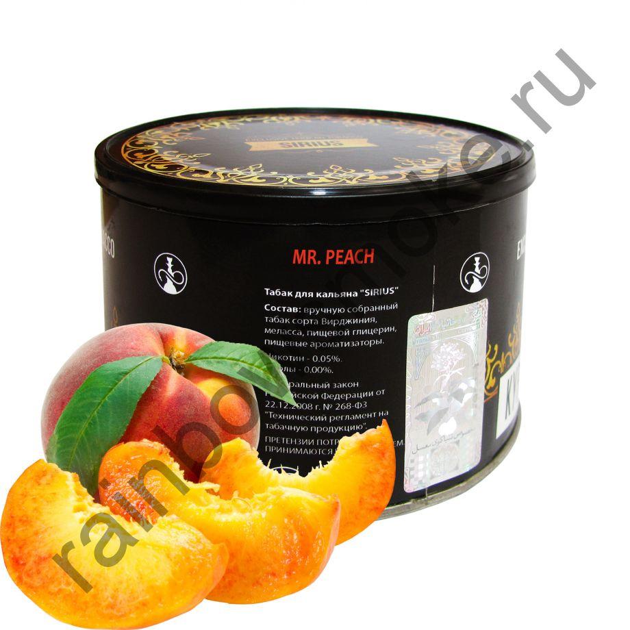 Sirius 250 гр - Mr. Peach (Персик)