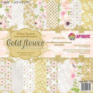 """Набор бумаги """"Gold flower"""" 30х30 см"""