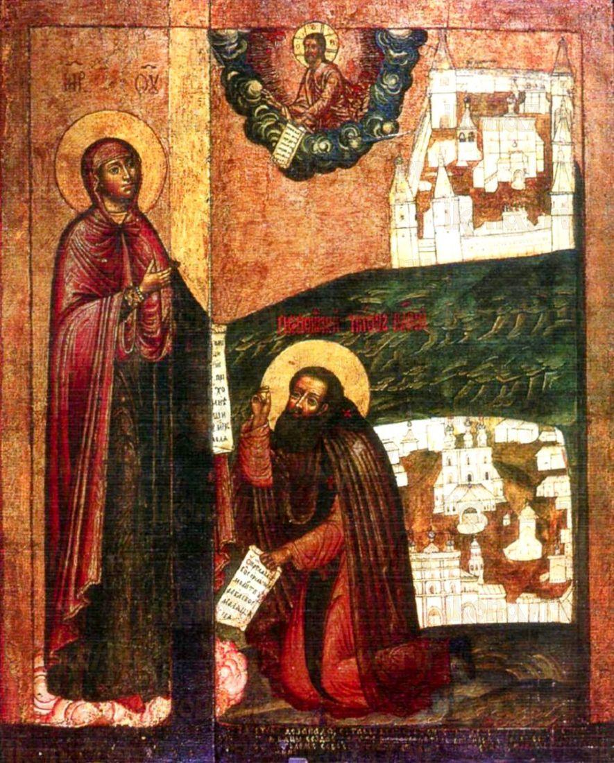 Трифон Вятский (копия иконы 18 века)