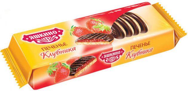 Печенье Сдобное клубника 137г Яшкино
