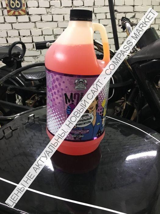Нейтральный шампунь + очиститель с индикатором 2в1 LERATON M2 Shampoo