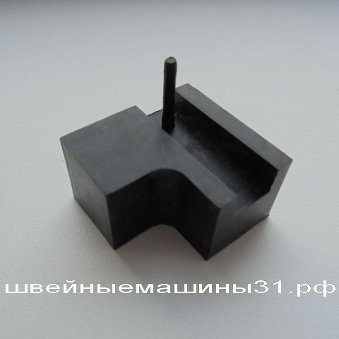 Резиновый амортизатор двигателя JUKI       цена 300 руб.